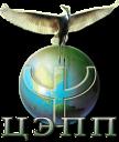 http://childhelpline.ru/wp-content/gallery/logos/logo_cepp_108x128.png