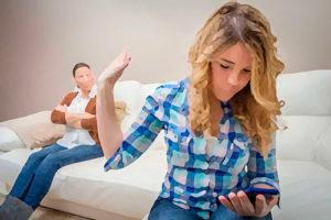 Что делать, если Ваш ребенок агрессивен?