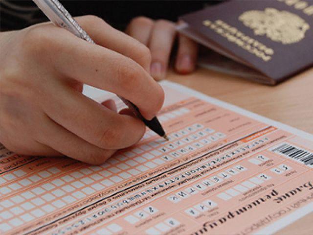 ЕГЭ показало, что в Мурманской области стало больше стобалльников