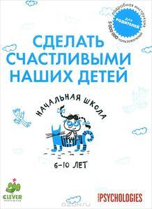g_1356301888645147978